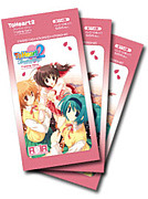 【ToHeart2 Trading Card】