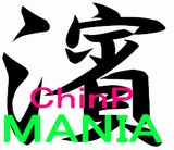 Chin-P☆濱仲間
