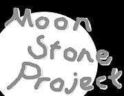 ムーンストーンプロジェクト