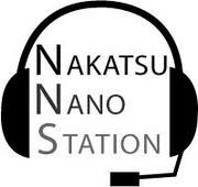 中津ナノステーション