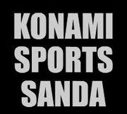☆コナミスポーツ三田☆