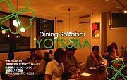 Dining Sakabar よつば