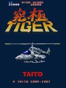 究極TIGER