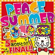 PEACE SUMMER