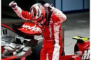 F1が好き!!!