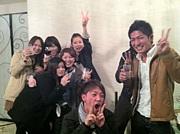 土浦でPARTY NIGHT!