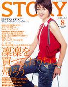 STORY☆ファンクラブ