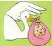 ★新漢方不妊治療の周期調節法