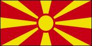 マケドニア共和国(旧ユーゴ)