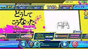 Project DIVA Arcade @山陰勢