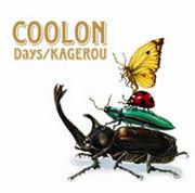 KAGEROU/COOLON