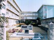 姫路市立朝日中学校。