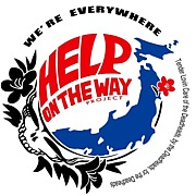 HELP ON THE WAY PROJECT