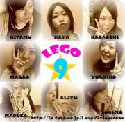 LEGO☆9