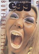 女性誌のコピーに宿る言霊