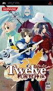 Twelve〜戦国封神伝〜