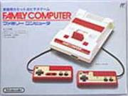 FAMILY COMPUTER MUSIC