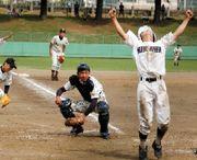 須藤駿世代日川野球部
