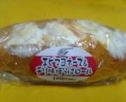やきそばパン好きっ♪