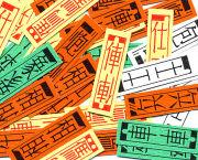 象棋牌等アジアのカードゲーム
