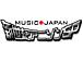 MUSIC JAPAN 新世紀アニソンSP