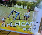 HiーFi CAMP