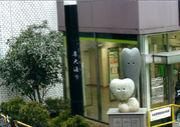 ハートフル農大通り(経堂)