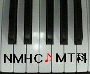 NMHC♪MT科