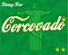 Corcovado(コルコバード)