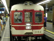 神戸電鉄沿線のゲイ