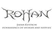 Rohan 連合2鯖フレの会