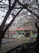 古河文化幼稚園