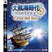 【PS3】大航海時代Online