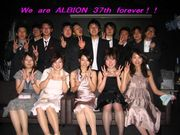 ALBION 37th