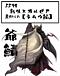 【新生FF14】 Ramuh(ラムウ)鯖