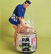 壽華夢酒造( カップ酒 専門)