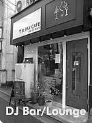 DJ Bar/Lounge(総合)