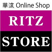 【公式】RITZ STORE【華流shop】