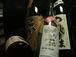 鹿児島酒造の芋焼酎が好き