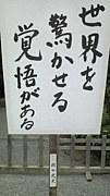 仙台大2年〜なんやねん〜