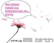1979年12月26日生まれ