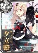 【艦これ】白露型駆逐艦 夕立