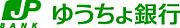 JP ゆうちょ銀行