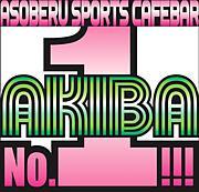 AKIBA No.1!!!