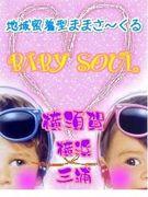 ☆BABY SOUL(=゚ω゚)ノ