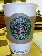 コーヒー飲めないスタバ好き