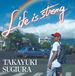 杉浦貴之「Life is strong」
