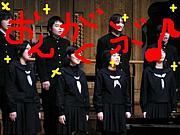 盛岡四高 音楽部