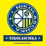 【FC】NIKOLASCHKA