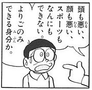 ☆HRA48☆